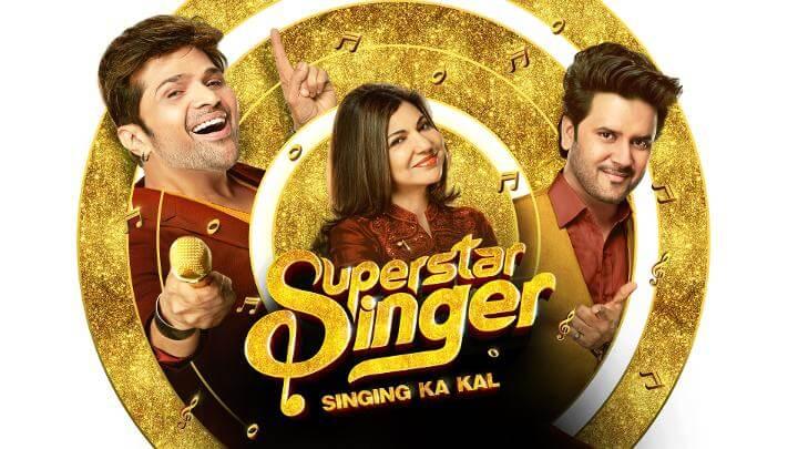 superstar singer audition
